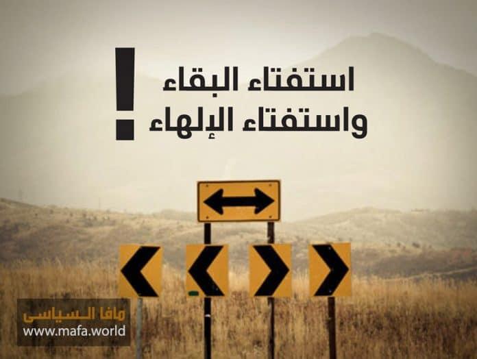 مجلة الصمود الإسلامية | العدد ١٧٤ | ذو الحجة ١٤٤١ھ - أغسطس ٢٠٢٠م