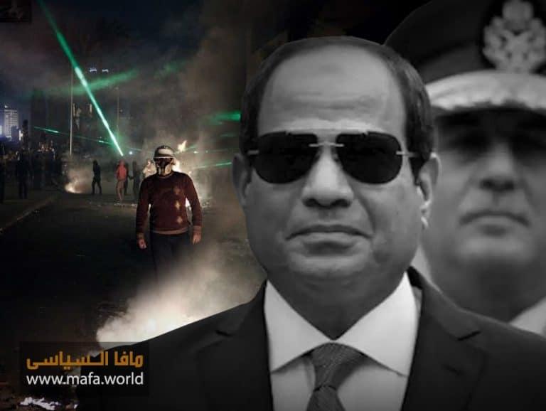 سفر الخروج من مصر