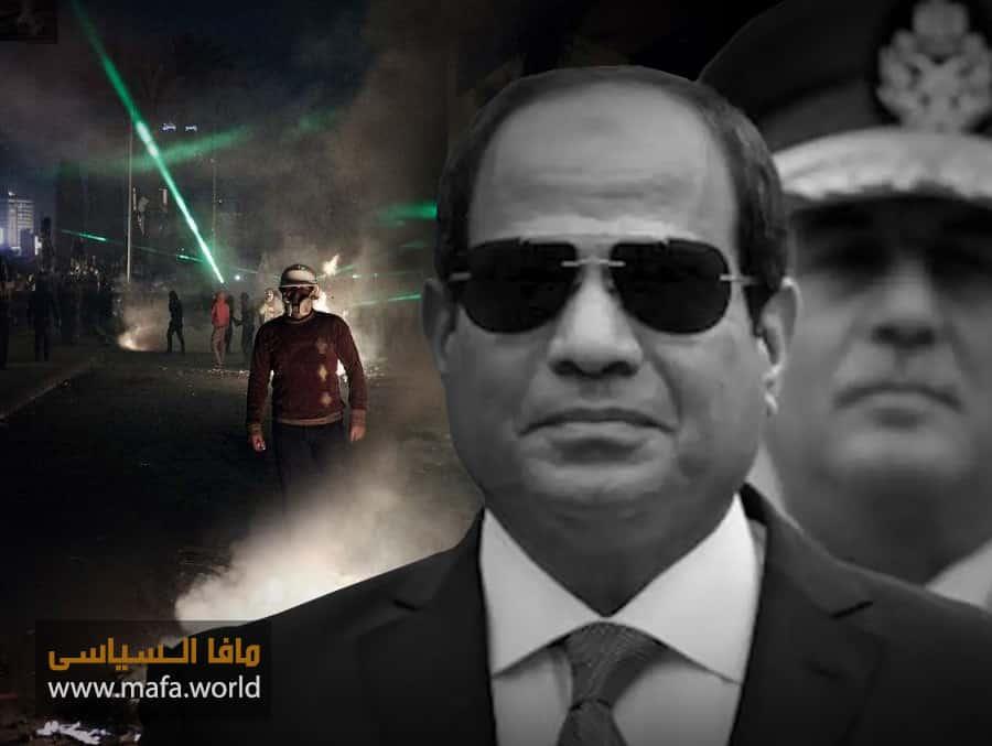 سِفْرْ الخروج من مصر