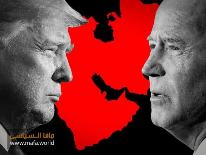 من ترامب إلى بايدن : إنتصار زائف وتراجع حقيقي