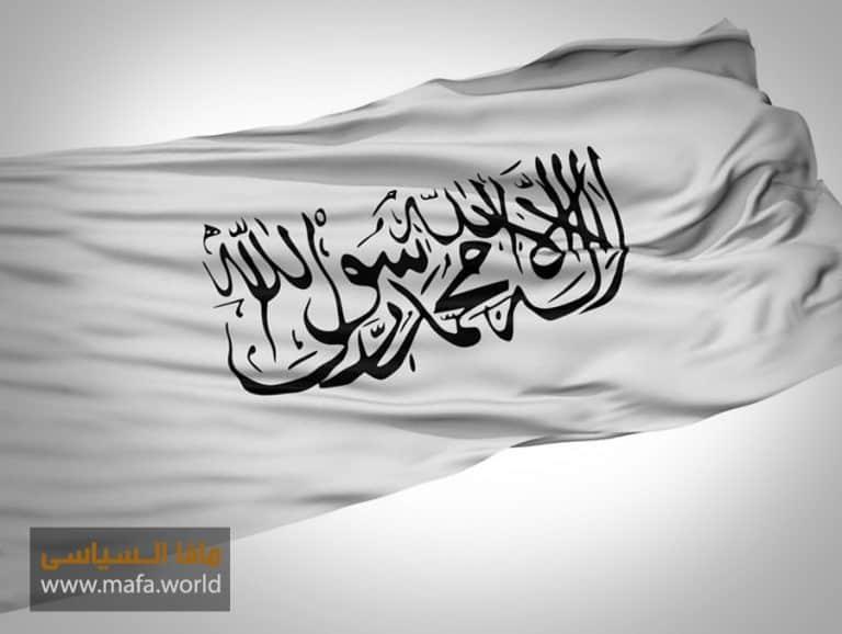 الإمارة الإسلامية : لماذا هى مهمة؟.. ولماذا لا يريدها العدو؟.