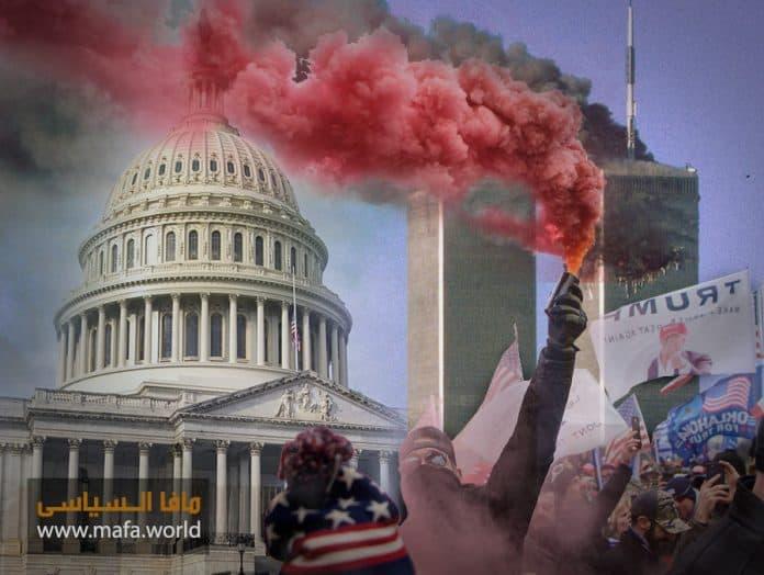 من المسئول عن الهجوم على مبني الكونجرس الأمريكى ؟