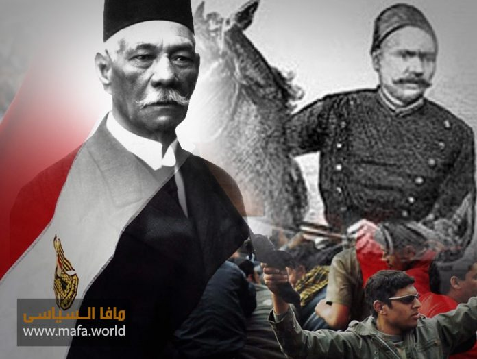 مصر .. العِبَر والعَبَرات فى ثلاث ثورات ثورة عرابى ـ ثورة سعد زغلول ـ
