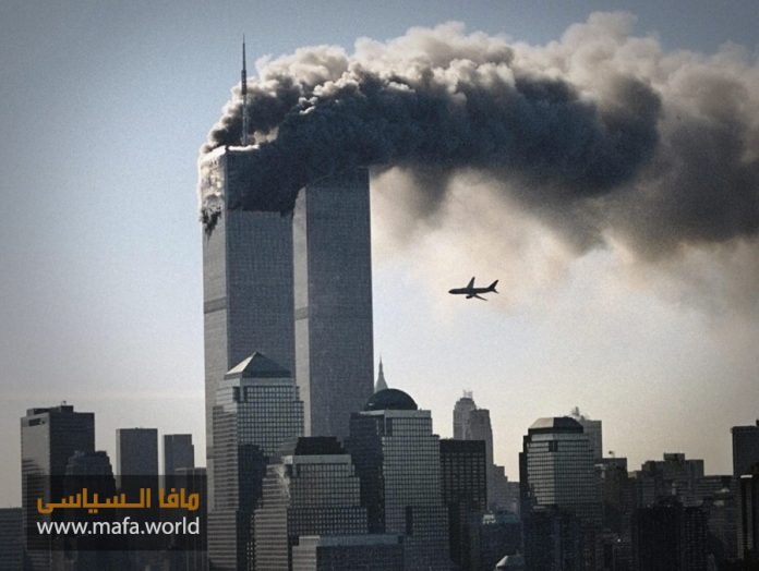 هولوكوست 11 سبتمبر ( من 1 إلى 8 )