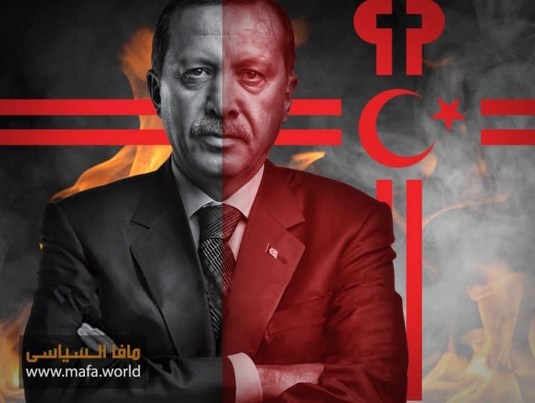 متى يصمت أردوغان .. قبل تخرسه بنادق الأفغان ؟؟