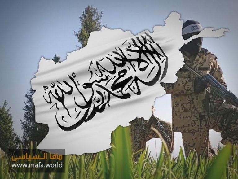 الإمارة الإسلامية : العفو العام و استراتيجية الحرب من خطوط متداخلة